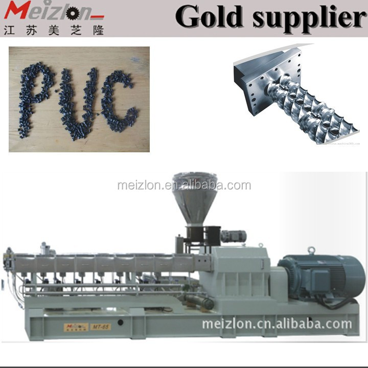plastic granules manufacturing process/twin/double screw extruder plastic making machine/cable making equipment