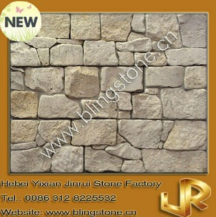 Natural Exterior Wall Stone Cladding