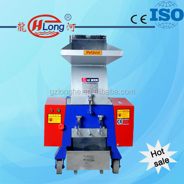 Made in China plastic disintegrator with 300kg-- heavy duty plastic crusher