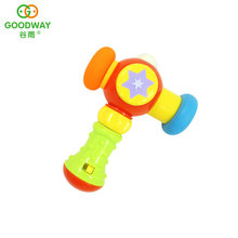 Musical Toy Ball Wholesale Colorful Safely Kids Plastic Toy Hammer