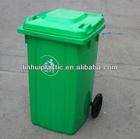 100L Trash bin for rubbish collection