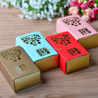 Fashion Chinese Style Double Happiness Wedding Paper Packing Candy Box