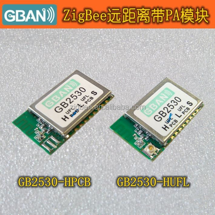 GB2530-H Wireless Zigbee Gateway light switches Embedded Zigbee Module Remote Control