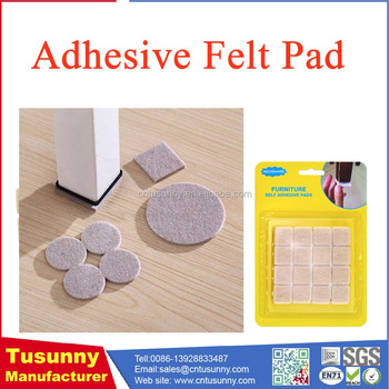 Cheap furniture leg protectors felt pad,thin chair pads,furniture leg protection pads