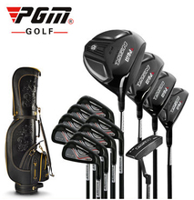 PGM Brand Golf club set titanium golf clubs complete set