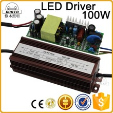 IP65 waterproof 100w industrial constant current led driver