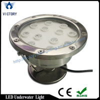 Popular selling rechargeable floating led salt water pool light