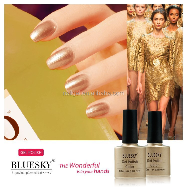 "Bluesky Soak Off UV LED Gel Nail Polish ""Iced Cappuccino"" 10ml 80503"