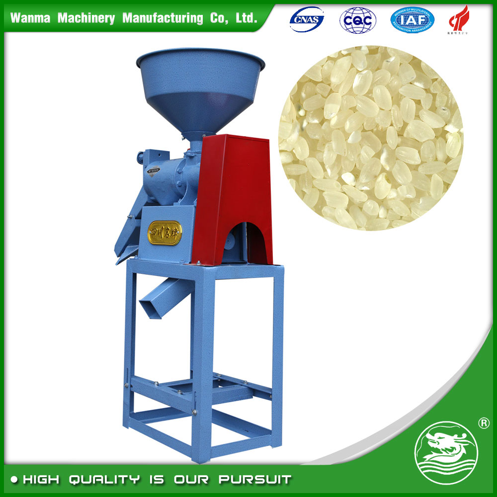 WANMA0840 Hot Selling Rice Farming Equipment