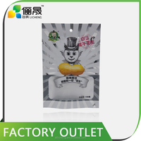 High quality three side seal resealable aluminum foil packaging bag for food
