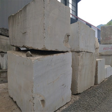 Natural botticino marble slab white marble raw material marble block