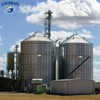 Assemble hopper bottom grain storage silos prices