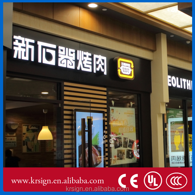 Customized 201# stainless steel seiko led acrylic alphabet letter / signboard