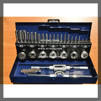 32PCS TAP AND DIE SET HIGH