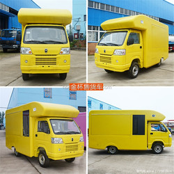 JBC mini food truck mobile fast food van for sale