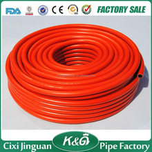 "High Quality CE Approved EN559 3/8"" 9X15mm 50 Meter Reinforced/Unreinforced Flexible PVC LPG Gas Hose, Flexible Gas Hose Pipe"