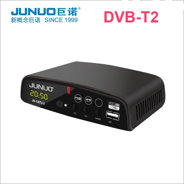 2016 Factory Low Price Supply TV Receiver DVB-T2 Plastic Case DVB-T2 Set Top Box