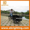 dutch bicycle folding electric tricycle cargo bike in italia