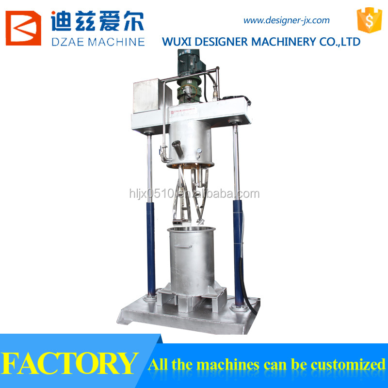 Jacketed Steel Car Paint Mixer / Paint Mixing Tank Equipment,tomato paste processing plant,WUXI DZAE