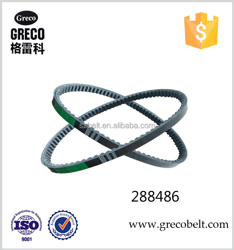 Scooter drive belt engine belts 288486 suit for Piaggio Ciao Tre 50 cc