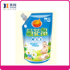 Plastic beverage spout pouch energy drink spout pouch