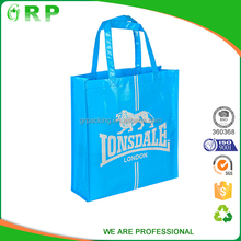 BSCI portable carry eco laminated pp lovely nonwoven bag for cloth packing