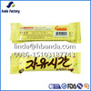 candy wrapper bag/plastic wrapper/heat sealing candy wrapper