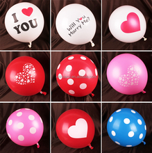 2015 Promotional Full Color Printing ballon
