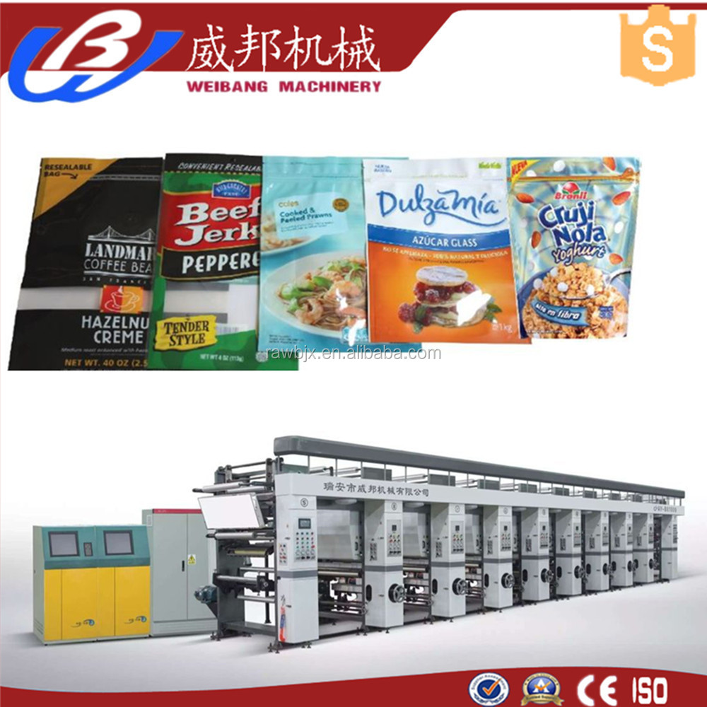 Factory Supplier 6 Color gravure Printing Machine
