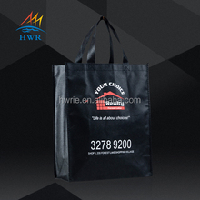 promotional durable ecological promotional wine package non woven bag