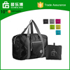 Yiwu Water Resistant Nylon Luggage Sports Gym Foldable Travel Duffel Bag