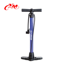 2017 park bike pump in Home essential/Durable peace of mind bike pump for cycle tire