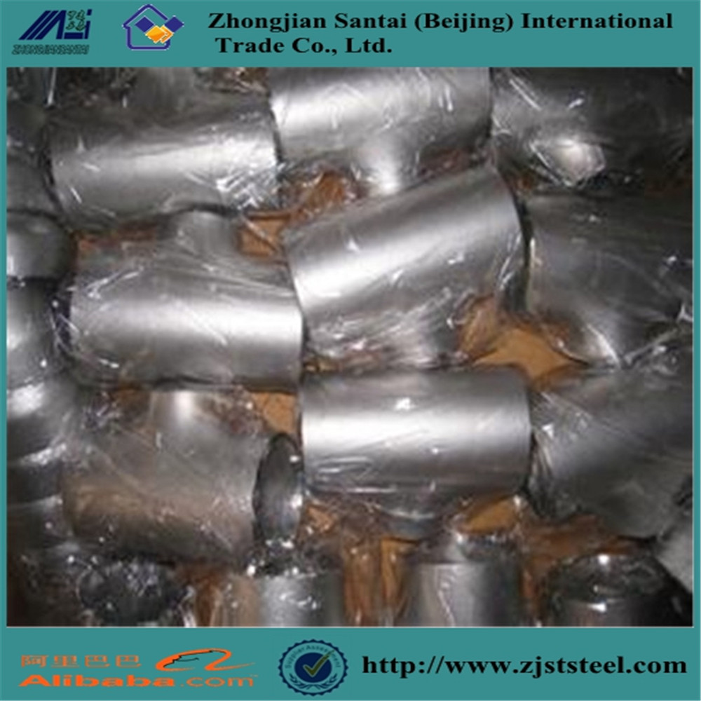Flexible Tee Pipe Coupling 1-1/2 x 1-1/2
