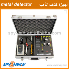 Diamond detector VR-SPY-3000/5000/6000 2015NEW SALES