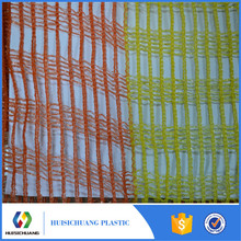 best quality building debris construction cheap 190g safety net best price