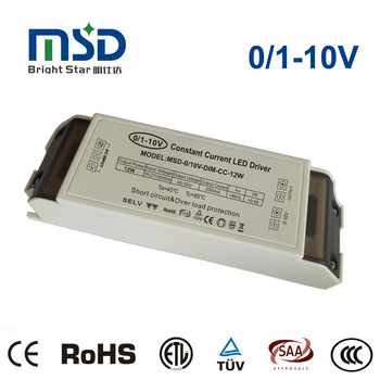 10W 0-10V pwm dimmable led driver 5 years warranty