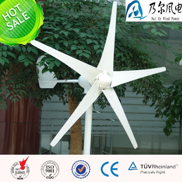 400w 12v 24v horizontal wind turbine, wind generator for sale