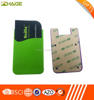 4C offset light smart wallet silicone card holder for mobile phone