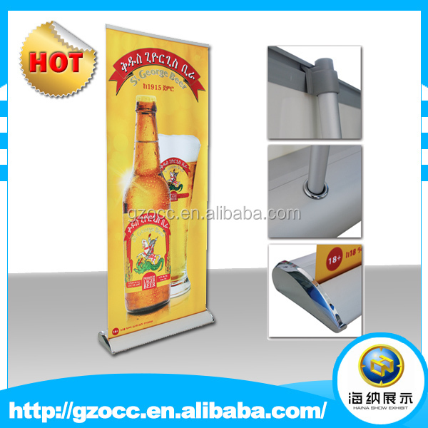 Standard sizes aluminum customied design indoor durable roll up banner type advertising equipment stand 19 type roll up banner