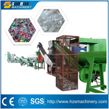plastic factory Hot washing pet bottle scrap processing machine