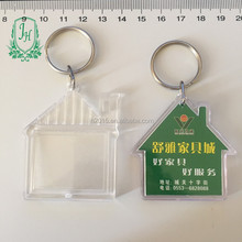 house shape keychain plastic keychain photo frame blank keychain with custom printed logo insert