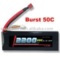 RC lipo high power battery 2200mAh 11.1V 25C