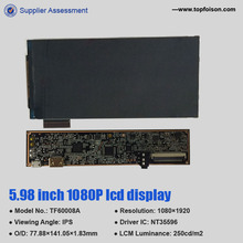 DVD player 6 inch tft lcd display module NT35596