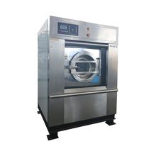LJ 15-150kg fully-auto laundry shop washing machine with front loading