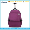 China factory wholesale school trolley bag trolley bags sizes
