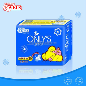 New styple Anion sanitary pads company