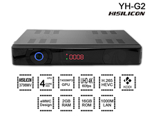 digital tv receiver of top 3 chinese factory: Yinhe 2017 new live box set up satellite modulator DVBS2 IRDETO CA