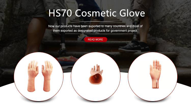 HS70   Cosmetic GLove
