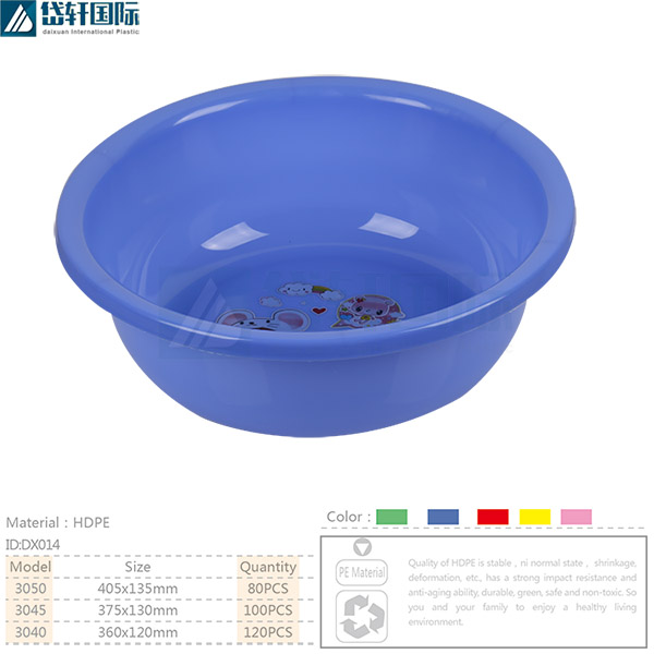 plastic thickened face basin wash basin sizes in inches