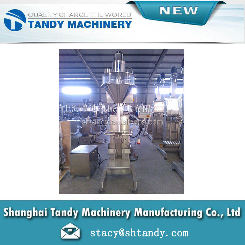 top quality turdy and durable packaging machine for powders
